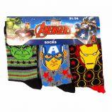 Lot de 3 paires de chaussettes imprimé en coton Avengers Enfant MARVEL
