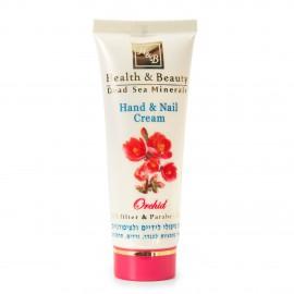 Crème mains et ongles 100ml orchidée Health and Beauty marque pas cher prix dégriffés destockage
