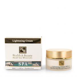 Crème visage 50ml éclaircissant Health and Beauty marque pas cher prix dégriffés destockage
