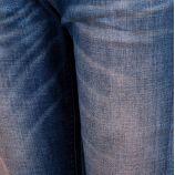 Jean slim boyfriend fit stretch PETIT AMI SCOTCH & SODA marque pas cher prix dégriffés destockage