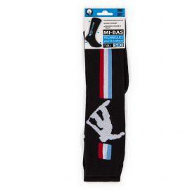 Chaussettes ski coton renforts & confort tricolore Enfant AZERTEX marque pas cher prix dégriffés destockage