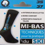 Chaussettes ski coton renforts & confort Enfant AZERTEX marque pas cher prix dégriffés destockage