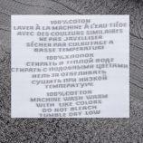 Serviette de bain grise en coton 142x70cm VIVOVE marque pas cher prix dégriffés destockage