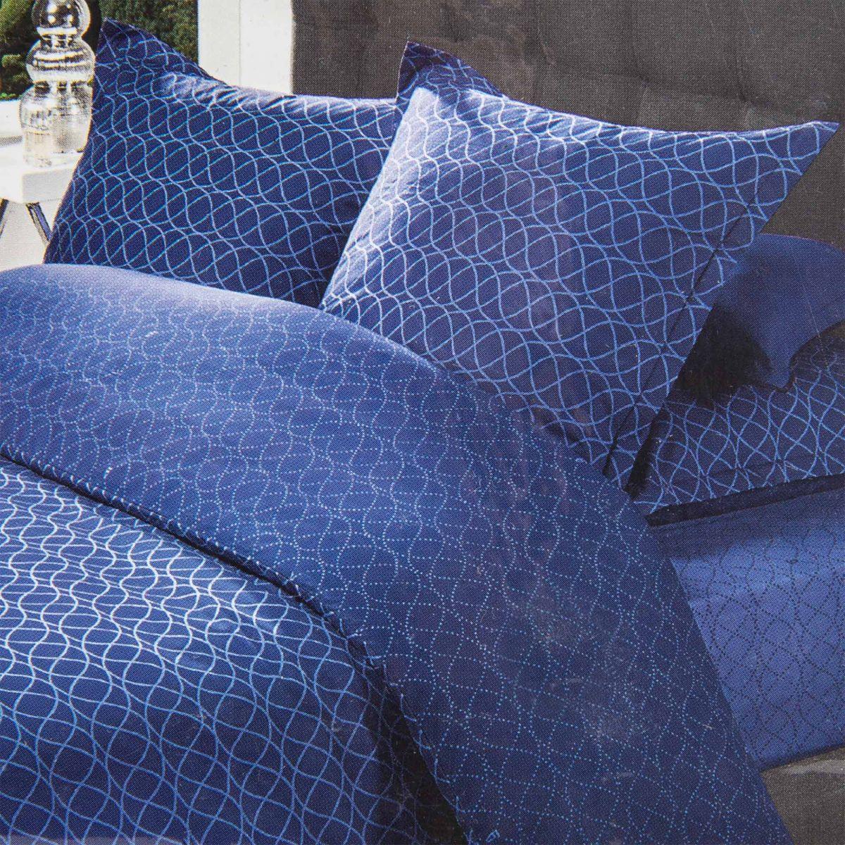 parure de lit housse de couette 240x220 taies d 39 oreiller. Black Bedroom Furniture Sets. Home Design Ideas
